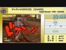 【闇鍋RTAリレー】ジョジョの奇妙な冒険 黄金の旋風 Normal any% RTA【タイムシフト動画】