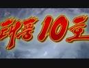朝鮮中央テレビ「台風10号」7日14時現在の情報-通川郡