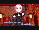【UTAUカバー・MMD】紅一葉【波音リツキレ音源・ニコカラ】