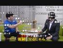 【公式】加藤純一×横山緑×百花繚乱×栗田穣崇『超雑談配信者』1/6【2020/08/12】