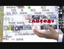 【公式】加藤純一×横山緑×百花繚乱×栗田穣崇『超雑談配信者』2/6【2020/08/12】