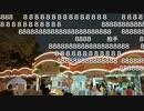 【外配信】8月は毎日配信!としまえん閉園花火を観に来た!コミュ5周年月間最終日!【花火】TS《前編》