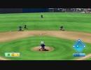 デレマスプロ野球 特別編 INBC 2戦目オーストラリア戦 後半