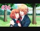 『うたの☆プリンスさまっ♪ Repeat LOVE』実況プレイPart36