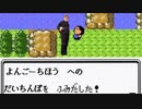 4545ばんどうろ(sound only)