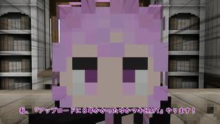 【Minecraft】アップロードに8年かかったゆかマキCRAFT 壱【VOICEROID実況】