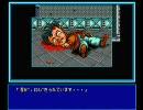 SDスナッチャー (MSX2) その2 thumbnail