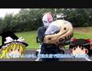 ゆっくり動画!うp主のお気に入りバイクヘルメットpart1!ガンダム 百式ヘルメット