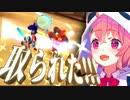 【朗報】笹木咲、サルに無事捕獲される