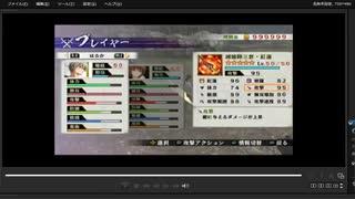 [プレイ動画] 戦国無双4-Ⅱの神流川の戦いをはるかでプレイ