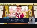 【逆転裁判123実況プレイ】異世界転生失敗して犬になり弁護士事務所で拾われて暮らしてる件【part5】