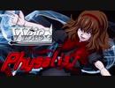 【MUGEN】チームワークで勝利を掴み取れ!白黒対抗狂中位ランセレバトル! Part36