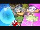 【東方二次創作ゲーム】幻想少女大戦随69話 【幻想少女大戦CompleteBox】