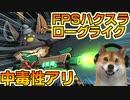 Gunfire Reborn   FPS+ローグライク+ハクスラRPGの中毒ゲームが楽しい!