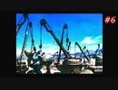 【Xenogears】ゼノギアスを実況#6【とまどい 砂漠の街ダジルPart1】