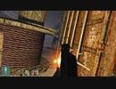 【S.T.A.L.K.E.R. Anomaly Beta 3.0】ガーデド・シークレッツ [Loner]   オペレーション・アフターグロウ