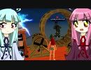 琴葉姉妹のクラフトピア!#9