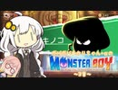 【紲星あかり】ガバガバあかりちゃん+αのモンスターボーイ ~3章~【桜乃そら】