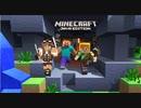 【Minecraft】たまにはサバイバルでも遊んでみるよ part54