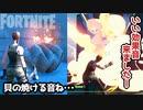 【フォートナイト】オブジェクト破壊音が有能すぎ!~クリエイティブ検証 Fortnite Creative