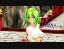 Ray MMD【妄想疾患■ガール】Tda式 重音テト 巡音ルカ GUMI Japanese Kimono