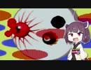 星のカービィ3 ぼすぶっち 遊んだ動画【VOICEROID実況】