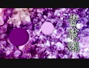 【Free】Kirei na Iro【Trap/HipHop/NNIオリジナル】