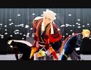 【MMD刀剣乱舞】国広三兄弟でjewel+2曲【山伏極記念】