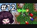 【CRPGで遊ぼう!】Ultima6 #12 ~おるやん!~【VOICEROID実況】