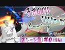最高に楽しむロケットリーーーーーグ 迷シーン集#0(後編)