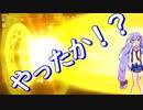 FTL~光よりもはやく!~キャプテンIAの航海#4【VOICEROID実況プレイ】【ARIA姉妹+さとうささら+琴葉姉妹×タカハシ+紲星あかり+音街ウナ】