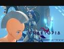 世界を破壊したモヒカンが何でもやります【Craftopia】#1