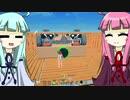 琴葉姉妹のクラフトピア!#10