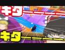 大逆転優勝なるか!?#03【fall guys/フォールガイズ】【ゆっくり実況】
