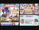 【⇧次回イベント情報】きららファンタジア雑誌別☆5確定ガチャ+おまけ