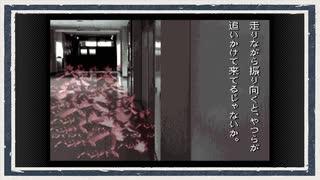 ◆学校であった怖い話 実況プレイ◆part57