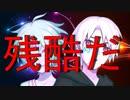 【虚無感制限】crazydhisuthuni