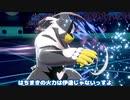 ウーラオスの持ち物こだわりハチマキが強い理由(ワケ)【ポケモン剣盾】