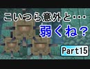 水色の新ネザーへの挑戦 PART15【マインクラフト1.16】