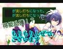 【シャニマス×野球】#5 シャニP!スカウト頼んだ!!【栄冠ナイン】