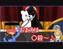 モノクマのモノマネもやはり酷かった英雄【エクス・アルビオ】【ダンガンロンパ】【にじさんじ】【切り抜き】