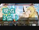 【ダンメモ#59】派閥戦争遊戯/familia war game<4-5戦目>