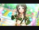 【デレステMV】青空リレーション SSR【1080p60 Dotbydot】