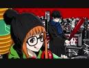 【OP】ペルソナ5 ザ・ロイヤル【最高画質/高音質】
