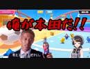 勝利を欲するあまり本田圭佑を憑依させる大空スバルさん【ホロライブ切り抜き】