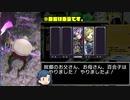【メギド72】アスラフィル演奏紀行 第11回【ミリマス】