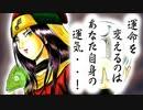 【漫画】運気の扉1話(後編)「運気を操る謎の女性、マティーニとは・・!?」