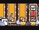 【CeVIO実況】マリオメーカーざらめちゃん2#37【スーパーマリオメーカー2】