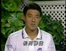 【松岡修造】1996年ウィンブルドンインタビュー