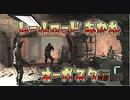 【VOICEROID実況】レールロード茜は葵を探す2両目【Fallout4】